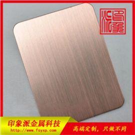 彩色不锈钢镀黑红古铜装饰板不锈钢镀铜板供应