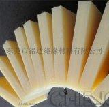 供应国产ABS板 黑色ABS板 米黄色ABS板