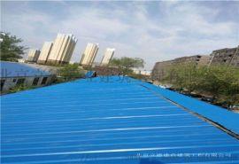 北京顺义区防火彩钢板安装 彩钢板房现场制作