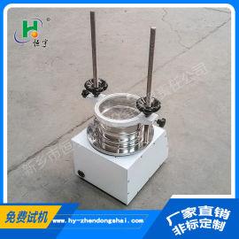 粒度分析检验筛 标准振动筛 直径20cm国际分析筛