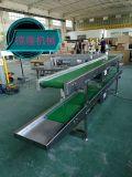 加工定制各种皮带输送机 工业防滑带式输送机