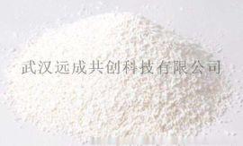 食品级山梨酸钾防腐剂原料厂家现货