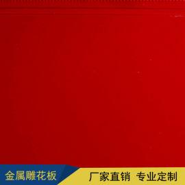 聚氨酯保温装饰一体板轻钢别墅外墙板保温板