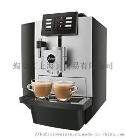 上海jura优瑞X8全自动商用咖啡机意式现磨