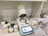 功能母料水分分析仪使用方法CS-002