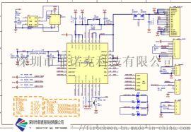 SW6008 3A带数码管移动电源SOC单芯片