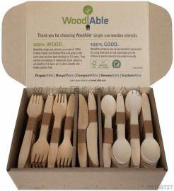 160mm桦木木质刀叉勺 **木质刀叉勺