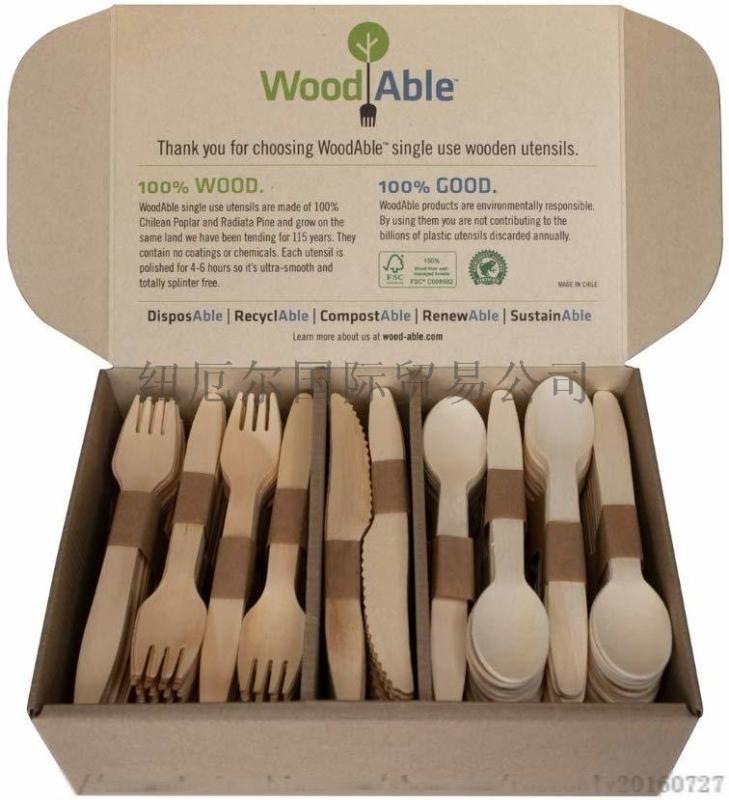 160mm樺木木質刀叉勺 大連木質刀叉勺