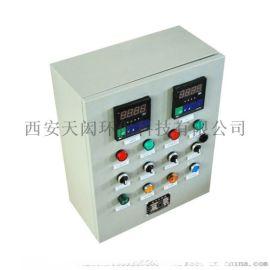 水温水位显示控制器