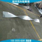 碳漆扭曲鋁板 銀灰色扭曲板幕牆 隔斷裝飾扭曲鋁板