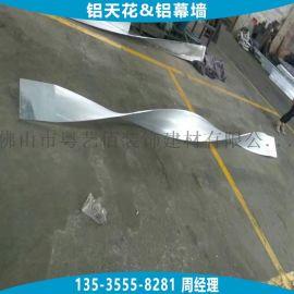 氟碳漆扭曲铝板 银灰色扭曲板幕墙 隔断装饰扭曲铝板