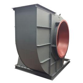 Y7-41    C高压锅炉离心引风机