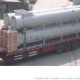 KELN/科霖散料稱重給煤機