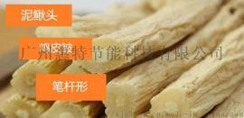 党参烘干机 广州惠特高科烘干机 空气源热泵烘干机