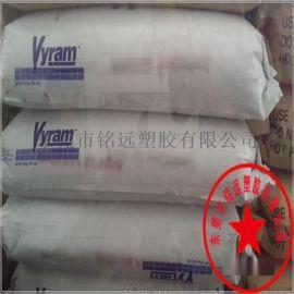 耐高温 耐臭氧 耐候TPV正牌原料