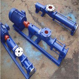 卧式螺杆泵 G型单螺杆泵 污泥螺杆泵