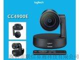 罗技CC4900e新品 高清网络视频会议摄像头