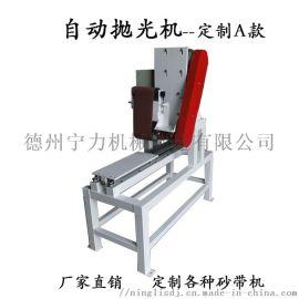 平面拉丝机 自动打磨砂带机 台式打磨抛光机