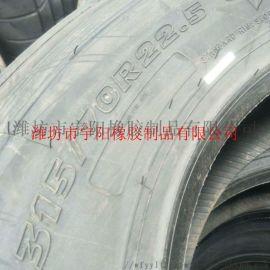 315/70R22.5 全钢丝卡车 货车轮胎