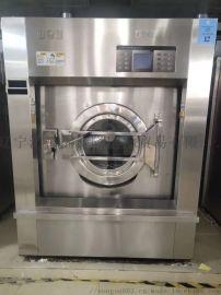 沈阳大型洗衣机100公斤