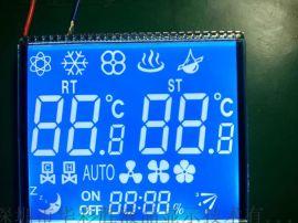 智慧家庭溫控系統液晶顯示屏