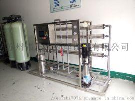 广西水处理设备/广西纯化水设备/广西超纯水设备