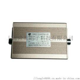 LONGLV-62C扭矩传感器信号放大器