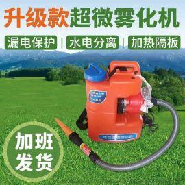 电动雾化喷雾器 山东DA-75喷雾器 弥雾机喷雾器