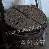 北京沧晟800球墨铸铁井盖