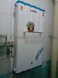 厂家供应暖气换热器 过水热