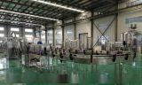 金銀花茶飲料加工設備|KEXIN茶飲料設備製造廠|科信機械廠