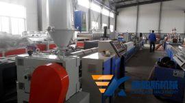 **机械PP打包带生产线,机用打包带生产设备