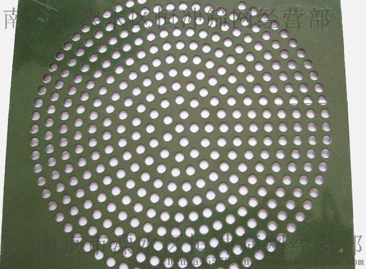 南京冲孔板厂家 推荐不锈钢冲孔网 冲孔镀锌板 冲孔铝板