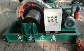 贵州高扬程卷扬式启闭机 10t高扬程卷扬启闭机原理