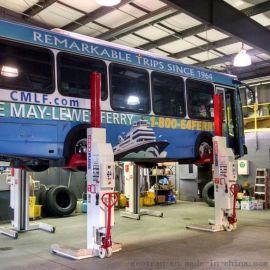 进口无线移动液压公交车举升机