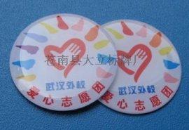 水晶 滴塑 定做胸牌滴胶标牌滴塑车贴标滴塑标签滴塑 不干胶定制