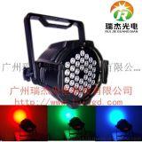 36颗3WRGBW LED铸铝帕灯 LED舞台灯光 染色灯 面光灯