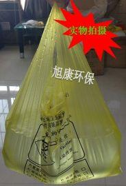 42*48 1.5丝套纸篓医疗垃圾袋