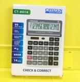 CMZEN CT-8014 14位查數電子計算器 出口計算器