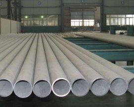供应2205不锈钢无缝管江苏厂家生产