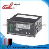 姚仪牌XMZ-J1638K智能温度巡回检测仪表16通道巡检仪表可带微型打印机