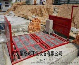 湖南工地自动洗车机、工程车辆清洗设备价格