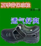 夏季勞保涼鞋透氣防刺電工絕緣鞋,耐磨防砸鋼包頭安全鞋