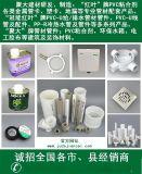 海南聚大PVC环保水箱厂家直销批发