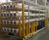 苏州电子工业超纯水设备