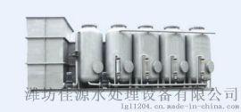 十吨每天三级排放气浮机碳钢加重厂家直销