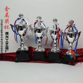 个性银色奖杯 竞赛奖杯定制 运动会奖杯 金属奖杯
