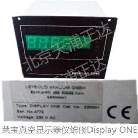 德国leybold莱宝真空显示器仪维修Display ONE Two Three北京