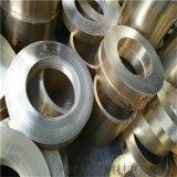 專業加工各種銅套 定製紫銅套 廠家可發圖定製 加工