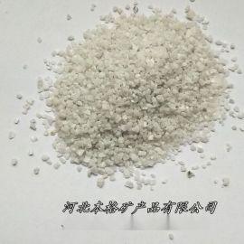 本格供应水处理滤料石英砂 泥沙过滤器滤料纯白石英砂
